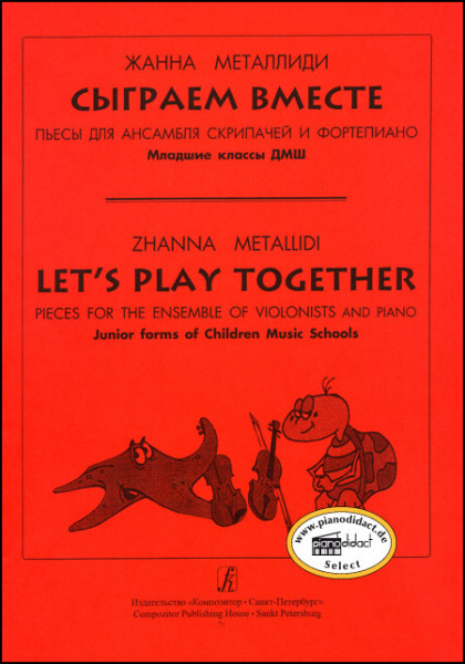 Let´s play together