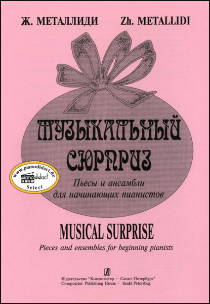 Musical Surprice